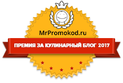 Banners for Премия за кулинарный блог 2017 — Participants