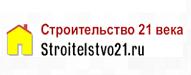 stroitelstvo21