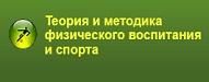 fizkulturaisport.ru